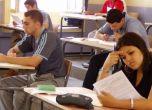 قطع الانترنت بالكامل في الجزائر لمنع الغش في امتحانات الثانو ...