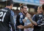 ريال مدريد يفوز على ريال سوسيداد بثلاثية دون رد !