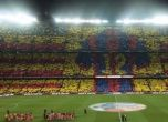 رسميا : نهائي كأس اسبانيا سيقام بملعب الكامب نو