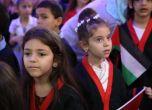 حفل تخريج أطفال روضة الشارقة ـ قلقيلية