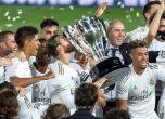 بالصور: ريال مدريد بطلا لليجا للمرة 34 في تاريخه