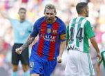 برشلونة يكتسح ريال بيتيس بسداسية