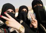جميلة سعودية نفذت عملية نصب بأكثر من مليون دولار!