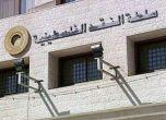 سلطة النقد تحدد اسعار صرف العملات والحوالات في غزة