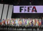 """ماليزيا تتخلى عن """"كونغرس الفيفا"""" بسبب مشاركة إسرائيل"""