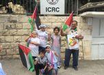 طولكرم: وقفة تضامنية مع الأسرى في سجون الاحتلال .. شاهد الفي ...
