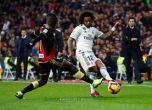 ريال مدريد يحصد فوزا صعبا أمام فاليكانو