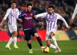 برشلونة يعود للانتصارات بفوز صعب على بلد الوليد
