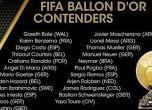 الكشف عن أسماء الـ23 لاعباً المرشحين لنيل الكرة الذهبية ونجم ...