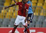 الوداد المغربي يسقط الأهلي المصري في دوري الأبطال