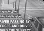 شاهد الفيديو : نجى من الموت بعد إنقاذه سيدة من لص مسلح