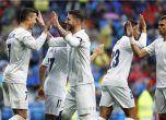 ريال مدريد يحقق فوزا صعبا على سبورتينغ خيخون بقلب السانتياغو ...