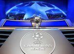 قرعة دور ال16 من دوري أبطال أوروبا - الريال يواجه باريس والب ...
