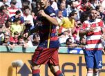 برشلونة يتوج بطلاً للدوري الإسباني بفوزه على غرناطة