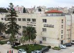 خضوري تباشر استعداداتها لعقد المؤتمر الدولي الفلسطيني الأول ...