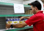 الاقتصاد تضبط 65 طنا من منتجات اغلبها غير وطنية وتحيل 24 تاج ...