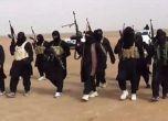 اجتماع عربي يبحث سبل تجريم دفع الفدية للإرهابيين