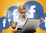 """تحذير إلى """"فيسبوك"""" !"""