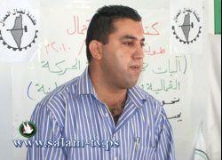 ( مدائن الحضور والغياب ) بقلم : محمد علوش