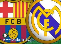 نهائي كاس اسبانيا سيكون بين ريال مدريد وبرشلونة في ثالث كلاسيكو