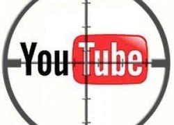 يوتيوب تبدأ بمسح الفيديوهات السخيفة