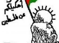 صاروخ سقط بقربي - بقلم الشاعرة: اسراء ماهر المصري