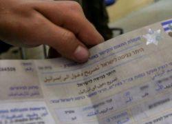 ماذا اشترطت اسرائيل لعودة تصاريح رمضان ؟