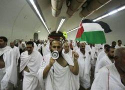 غزة 'محرومة' .. 1600 معتمر يغادرون الضفة اليوم
