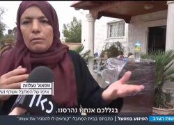 قوات الاحتلال تعتقل 6 مواطنين بينهم أم وابنتاها في طولكرم
