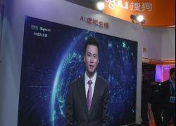 """""""شاهد""""- الصين تطلق مذيع اخباري اصطناعي"""