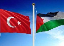 تركيا تقدم 3 ونصف مليون دولار لدعم فلسطين