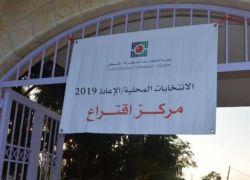 افتتاح مراكز الاقتراع للانتخابات المحلية /الإعادة