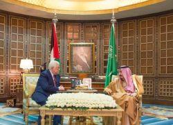 قمة فلسطينية سعودية في الرياض اليوم