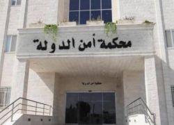 محاكمة إسرائيلي دخل الأردن بطريقة 'غير مشروعة'