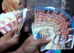 وزير المالية: ننتظر تحويلة إضافية من إسرائيل وباقي المستحقات نهاية الشهر