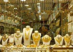 طالع.. ارتفاع أسعار الذهب في فلسطين ثاني أيام العيد