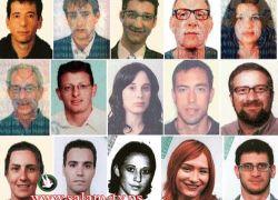 هآرتس: قتلة المبحوح غيروا أشكالهم قبل تنفيذ العملية