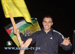 الاحتلال يفرج عن ابراهيم ياسين بعد اعتقال 8 سنوات ونصف من طولكرم