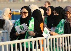لماذا سخر الإسرائيليون من نساء السعودية؟