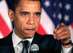 اطلاق نار على مكتب حملة اوباما في دنفر