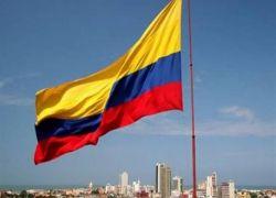 كولومبيا: لا تراجع عن قرار الاعتراف بدولة فلسطينية