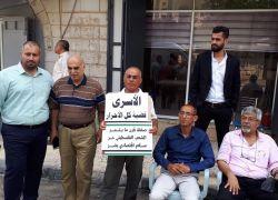 طولكرم: اعتصام تضامني يطالب بإنهاء معاناة الأسرى