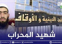 مختل عقليا يقتل الإمام أثناء ركوعه في جريمة هزت الجزائر