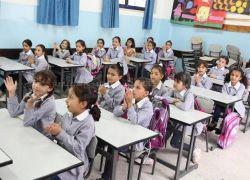 """""""التربية"""" تطلق المسار البيئي الأول لطلبة المدارس"""
