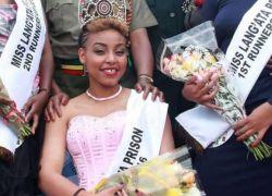 محكمة تقضي بإعدام 'ملكة جمال'
