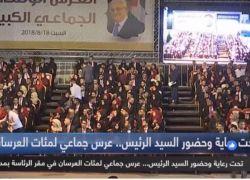 عرس جماعي ل500 عريس وعروس برعاية الرئاسة