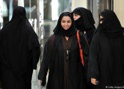 السعودية : السجن 5 سنوت وغرامة مالية ب300 الف ريال لمن يتحرش بسيدة