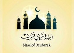 كيف يحتفل المسلمون بذكرى المولد النبوي - بقلم : سندس مهداوي