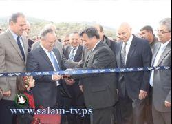 """في إحتفال بهيج - إفتتاح شركة دواجن فلسطين """"عزيزا"""" في طولكرم"""