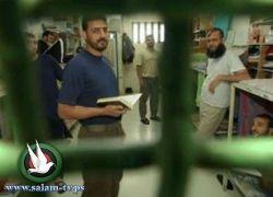 120 أسير جديد ينضمون للإضراب المفتوح عن الطعام في سجن عوفر